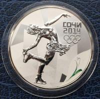 3 рубля фигурное Катание