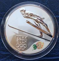 3 рубля олимпиада сочи