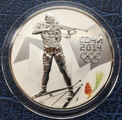 серебряные монеты сочи 3 рубля