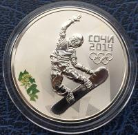 3 рубля сочи серебро купить