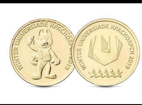 10 рублей Универсиада в Красноярске